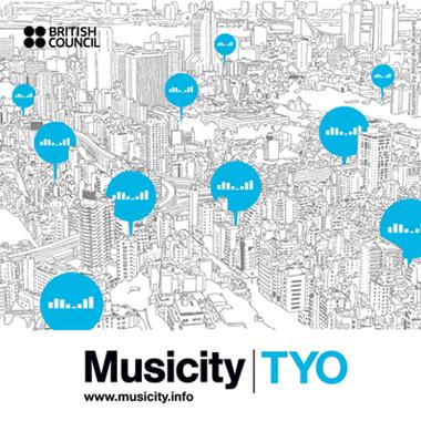 初夏の注目イベント・フェス9選に履いて行きたいオススメ靴! Musicity Tokyo
