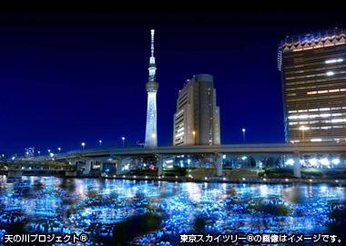 初夏の注目イベント・フェス9選に履いて行きたいオススメ靴! TOKYO HOTARU FESTIVAL 2012