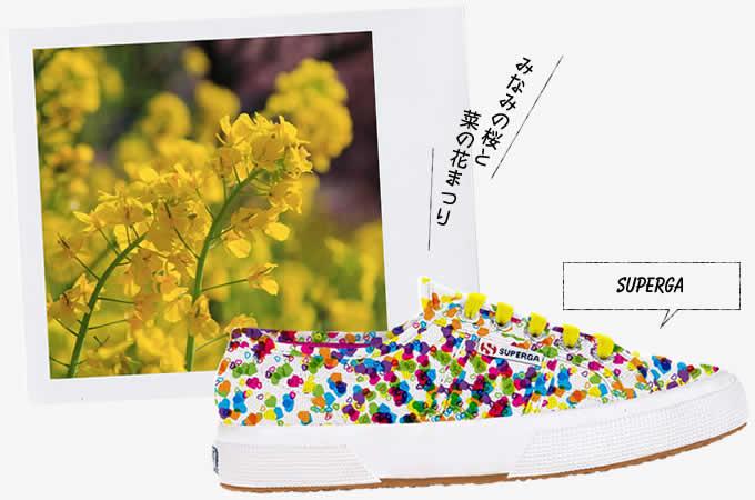 春の訪れを告げる花まつり3選と履いて行きたいおすすめ靴