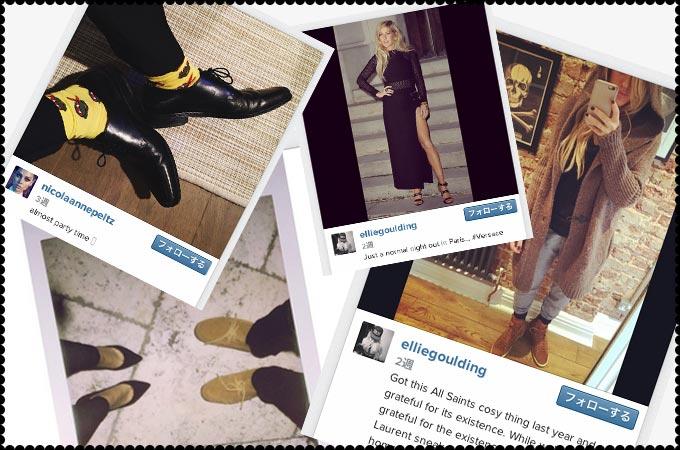 注目セレブの靴生活!1ヶ月まとめ〜エリー・ゴールディング、アリアナ・グランデ、ニコラ・ペルツ