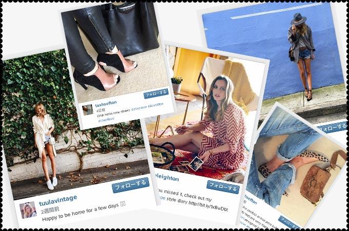 注目セレブの靴生活!一ヶ月まとめ☆〜エル・ファーグソン、タッシュ・セフトン、ジェシカ・ステイン、レイトン・ミースター