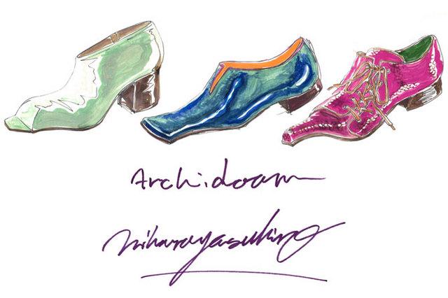 shoecream