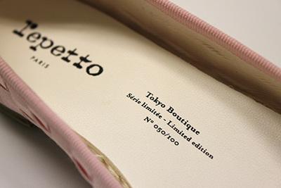 Repettoが日本初のフラッグシップショップを銀座にオープン