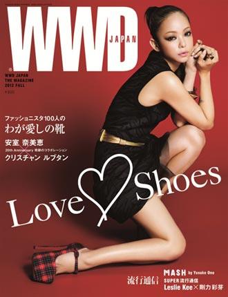 『WWD Japan 2012 秋号』LOVE♡Shoes ファッショニスタ100人の「わが愛しの靴」