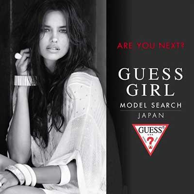 GUESS presents;美を求めるすべての女性のためのキャンペーンサイト<guessgirl.com>