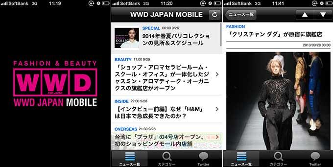 貴重なコレクションムービーやインタビューが嬉しい「WWD JAPAN MOBILE」