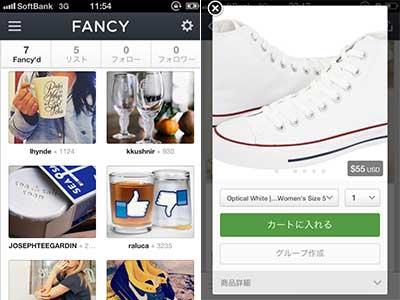 世界中のおしゃれでカワイイ!を見て買えるアプリ「Fancy」