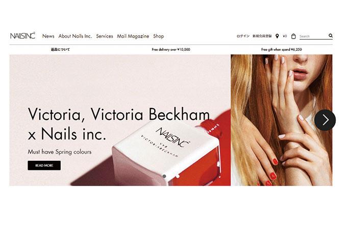 多くの海外セレブが愛用する「NAILS INC」のブランドサイト&新店舗がついにオープン