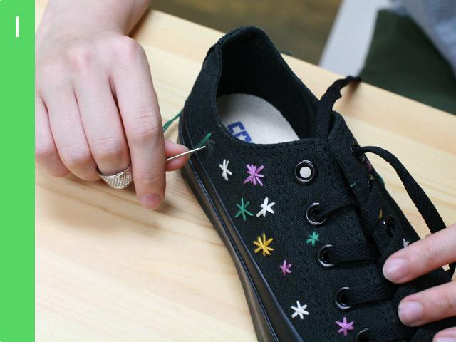 【D.I.Y.】刺繍でコンバースを簡単オシャレにリメイク!