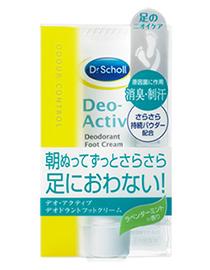 ドクター・ショール/デオ・アクティブ デオドラントフットクリーム