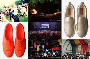 2014年の夏フェスをとことん楽しむ♪注目フェス5選と履いて行きたいオススメ靴