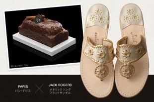 甘いヨーロッパを歩く〜パリのパン・デピス×ジャックロジャースのフラットサンダル