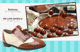 甘いヨーロッパを歩く〜ザルツブルグのモーツァルト・クーゲル×バイカラーなタッセルシューズ