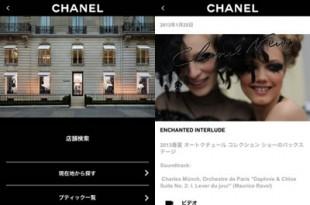 Christian Louboutin の世界観が堪能できるアプリ