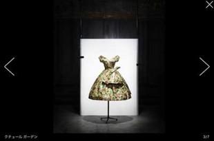 Diorの最新ニュースがチェックできるオフィシャルアプリ DIOR MAG