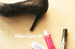 靴のお手入れの裏ワザを紹介