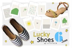 f150528_lucky1506_main