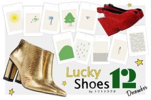 f151130_lucky1512_main